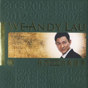 真情难收(热度:98)由展翅的雄鹰翻唱,原唱歌手刘德华