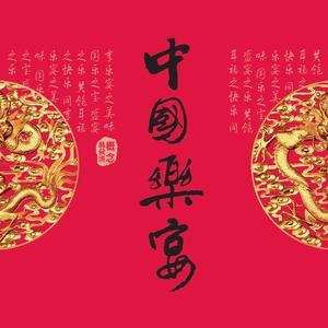 太湖美(热度:35)由百合翻唱,原唱歌手群星