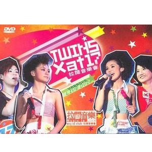 士多啤梨苹果橙(Live)(热度:28)由Miss梁翻唱,原唱歌手Twins