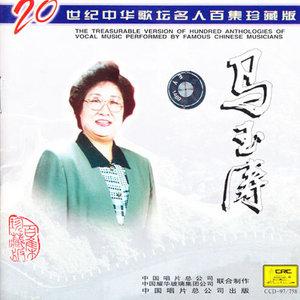 看见你们格外亲(热度:28)由bingfeng翻唱,原唱歌手马玉涛