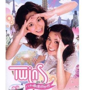 我很想爱他(热度:173)由Sweet潘翻唱,原唱歌手Twins