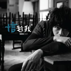 火烧的寂寞(热度:117)由妞妞翻唱,原唱歌手信