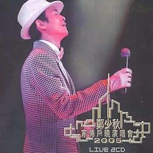 上海滩(Live)在线听(原唱是郑少秋),芳演唱点播:81次