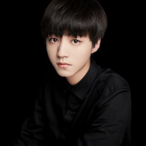王俊凯单曲《摩天轮的思念》
