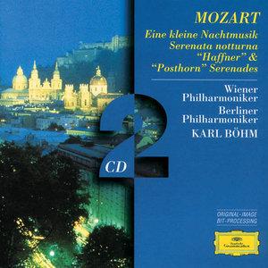 莫扎特弦乐小夜曲 Disc1