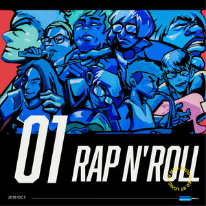 龙虎门 RAP N' ROLL - Vol.01