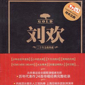 好汉歌(Live)(热度:138165)由ZHOU自然翻唱,原唱歌手刘欢