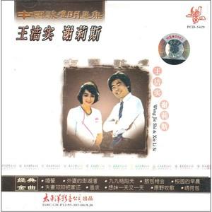 外婆的澎湖湾ag官网平台|HOME是王洁实/谢莉斯,由晓炜翻唱(播放:54)
