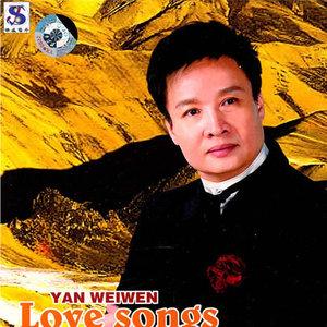 半个月亮爬上来(热度:2453)由半个月亮翻唱,原唱歌手阎维文
