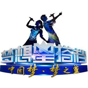 外面的世界(热度:528)由木马屠城翻唱,原唱歌手齐秦