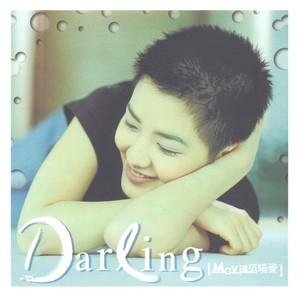 Darling(热度:26)由音痴。翻唱,原唱歌手范晓萱