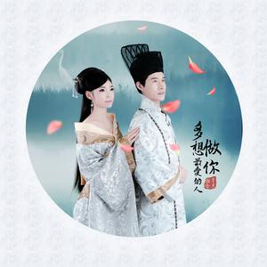 爱情就像一首歌原唱是星月组合,由华山论剑翻唱(播放:457)