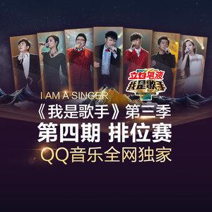 笑忘书(Live)(热度:92)由高姿态总创枫信子翻唱,原唱歌手李荣浩