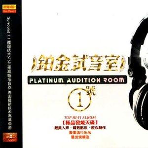 传奇(Live)原唱是李健,由高飞翻唱(播放:224)