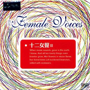 谁料皇榜中状元(热度:285)由洛蜜翻唱,原唱歌手华语群星