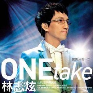 你的样子原唱是林志炫,由星期九~孤注翻唱(播放:32)