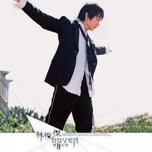 江南(热度:21)由兰雅莲清远翻唱,原唱歌手林俊杰