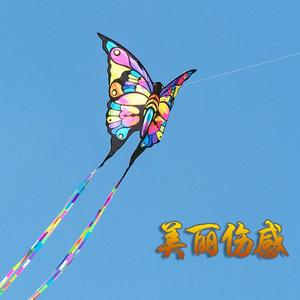 美丽伤感(热度:213)由与世无争翻唱,原唱歌手魏佳艺