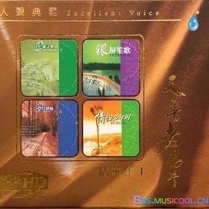 映山红(热度:86)由大boss翻唱,原唱歌手群星