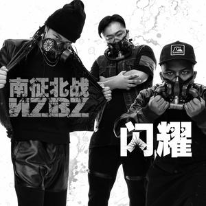 QQ音乐千万正版音乐海量无损曲库新歌热歌