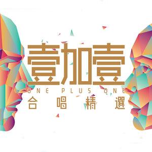 现代爱情故事原唱是张智霖/许秋怡,由我是木m木m翻唱(播放:11)
