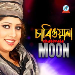 收聽Moon的Chabiwala歌詞歌曲