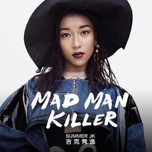 MadManKiller���������������2�����������