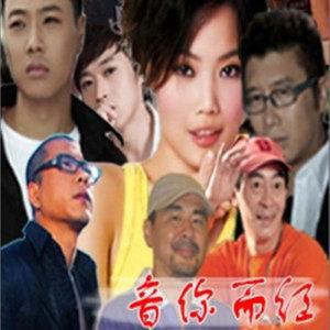 冰糖葫芦(热度:17)由中国群主暂退翻唱,原唱歌手冯晓泉