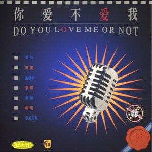 中国娃(热度:10)由Sunshine翻唱,原唱歌手解小东