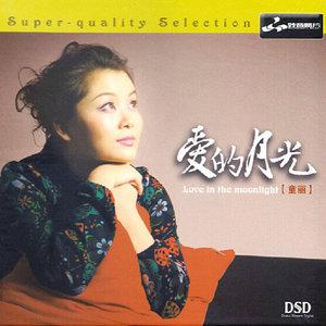 歌唱二小放牛郎(热度:32)由天山雪莲云辉翻唱,原唱歌手童丽