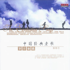 珊瑚颂由阳光演唱(ag官网平台|HOME:黑鸭子组合)