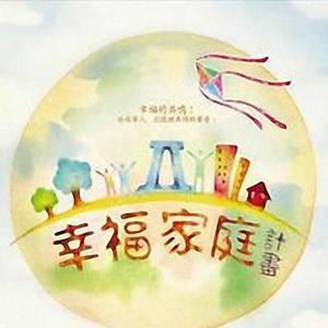 小城故事(降调版)(热度:29)由快乐夕阳翻唱,原唱歌手费玉清