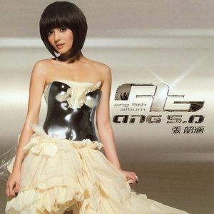 亲爱的,那不是爱情(热度:129)由♛L+心儿翻唱,原唱歌手张韶涵