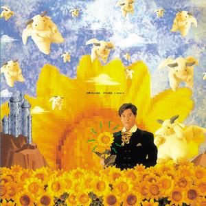 一生中最爱(热度:843)由VIPCGB翻唱,原唱歌手谭咏麟