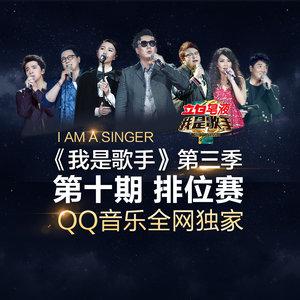 月光(Live)(热度:84)由传奇温暖‹唱将›(谢谢转发)翻唱,原唱歌手李健