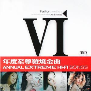 荷塘月色(热度:17)由气质翻唱,原唱歌手华语群星