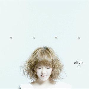 如燕(Live)(热度:16367)由火线王小梓云南11选5倍投会不会中,原创歌手Olivia Ong