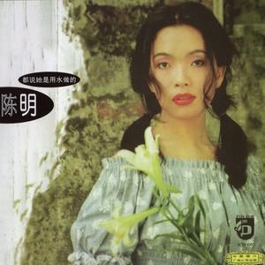 枕着你的名字入眠原唱是陈明,由弘毅JY--快乐/fw翻唱(播放:127)
