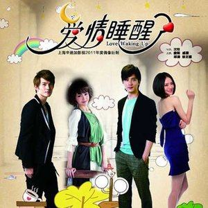 小酒窝(热度:200)由幸福生活退出翻唱,原唱歌手与林俊杰合唱