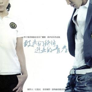 最爱的人最是伤害(热度:17)由佳佳翻唱,原唱歌手韩晶