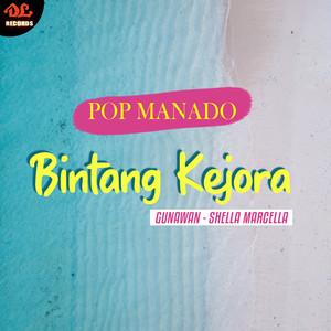 Bintang Kejora Pop Manado Qq音乐 千万正版音乐海量无损曲库新歌热歌天天畅听的高品质音乐平台