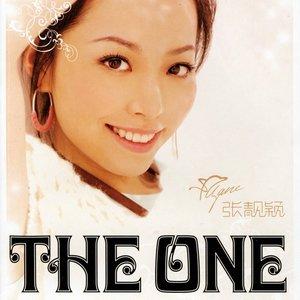 想你零点零一分(热度:334)由诺诺翻唱,原创歌手张靓颖