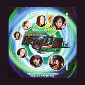 光彩第二街(热度:33)由ys尚影4045980579翻唱,原唱歌手龙梅子