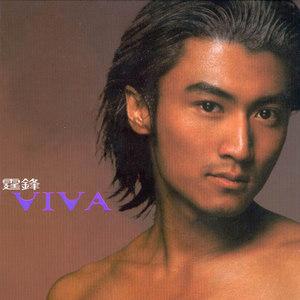 活着Viva原唱是谢霆锋,由何永森翻唱(播放:43)