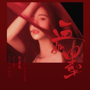 酷狗音乐播放器酷狗音乐播放器官方免费下载苹果最新版华军软件园