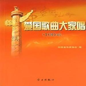 我的中国心歌词歌谱