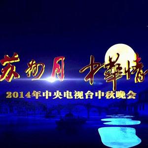 乡愁(Live)(热度:40)由老聂(最近比較忙,回复不周,大家多多包涵)翻唱,原唱歌手降央卓玛/赵鹏