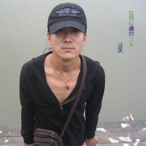 风风光光三月街(热度:38)由芙蓉翻唱,原唱歌手亚天