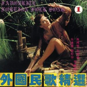 小白船(热度:15)由冕翻唱,原唱歌手华语群星