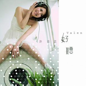 男人女人(热度:98)由⑧爺翻唱,原唱歌手许茹芸/阿穆隆